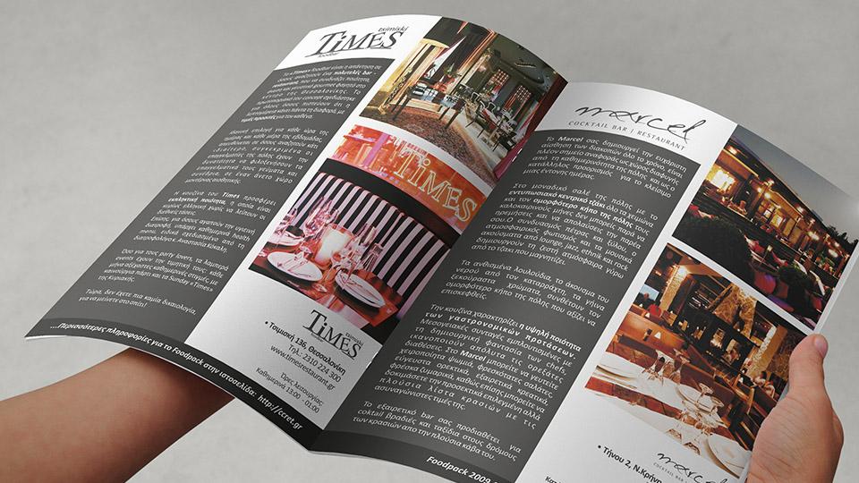 FoodPack (Multi-Page Brochure 2009)