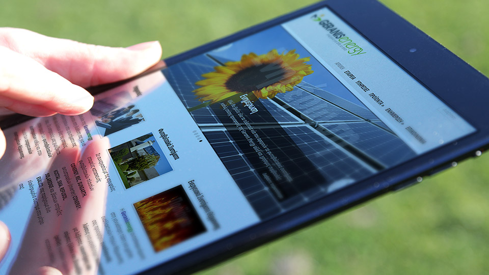 Geranis Energy (Website Design 2012)