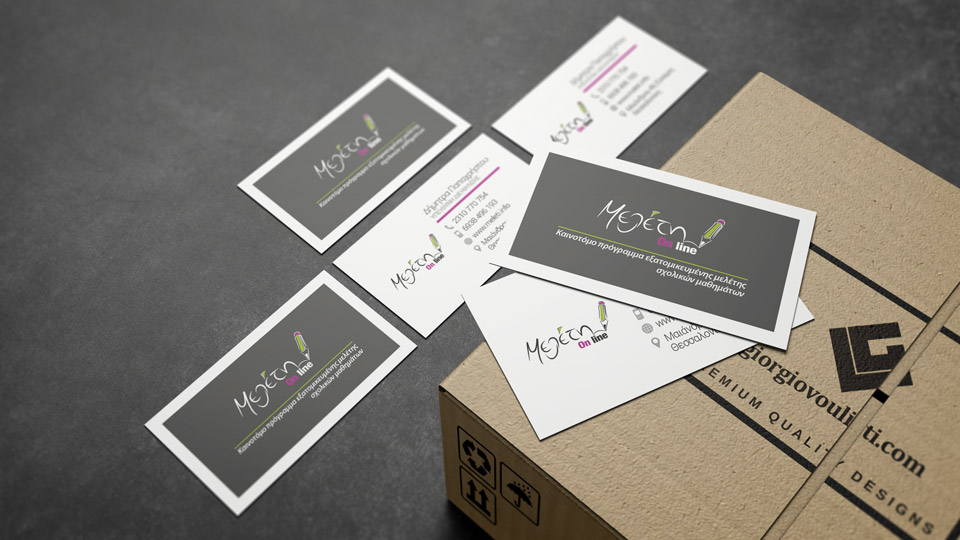 Meleti Online (Business Cards 2014)