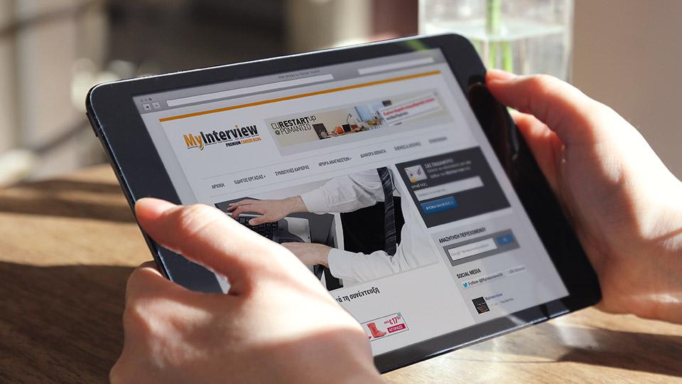 MyInterview (Website Design 2011)