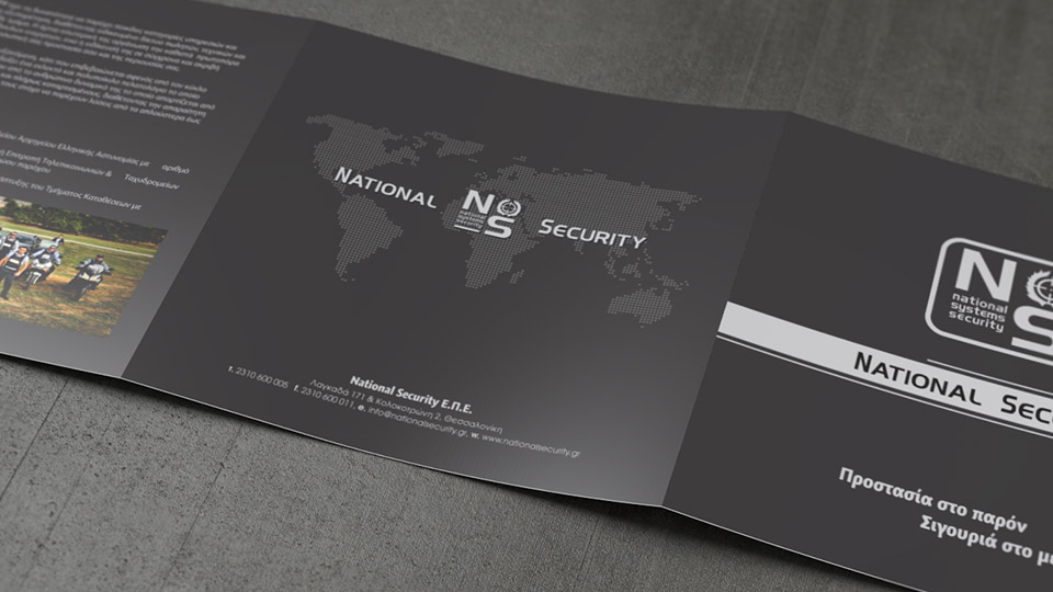National Security (Tri-Fold 2011)