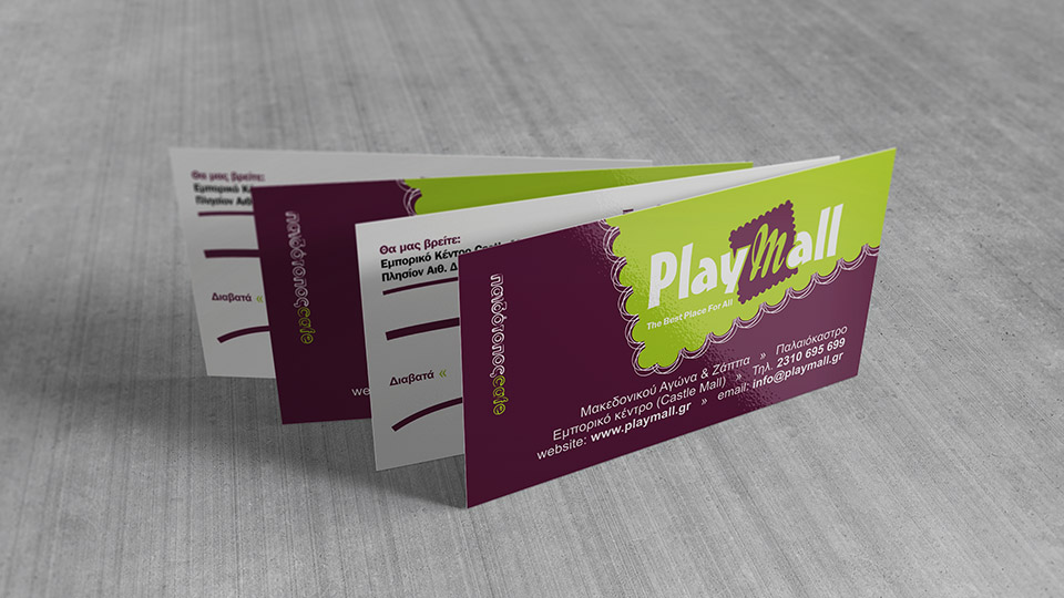 PlayMall (Business Cards 2010)