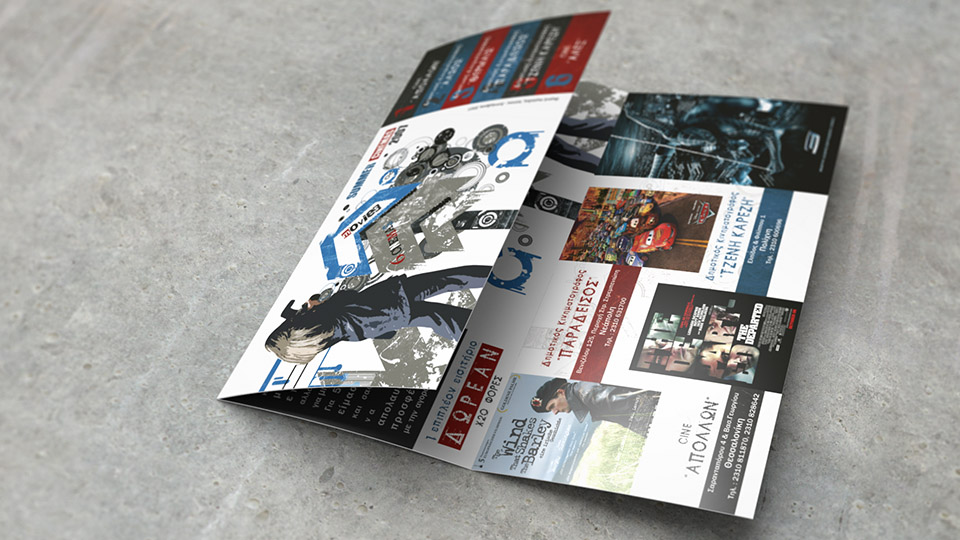 Thessaloniki Summer Cinemas (Tri-Fold 2007)