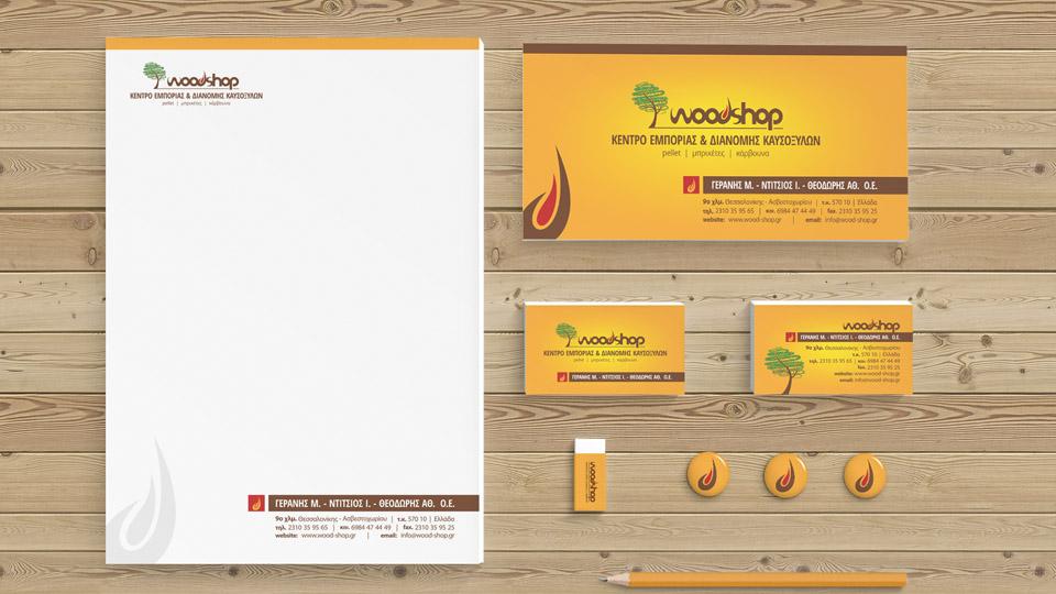 Woodshop (Branding Identity 2012)