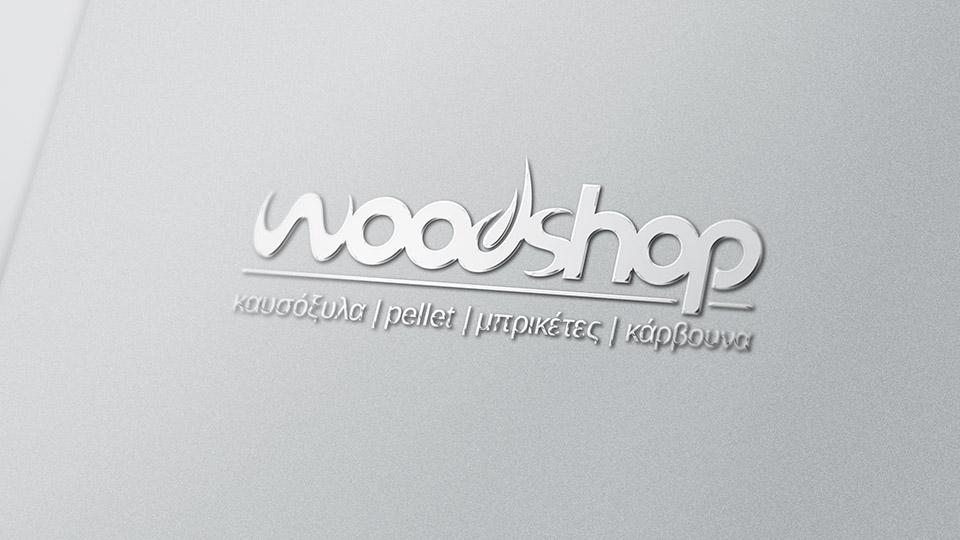Woodshop (Logo 2012)