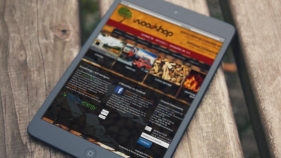 Woodshop (Website Design 2012)